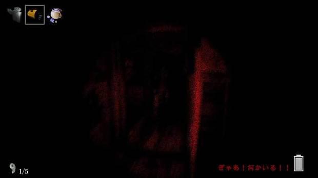 kagerou-shadow-corridor 07.jpg