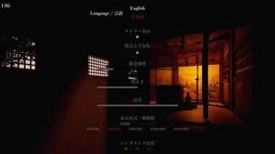 kagerou-shadow-corridor 18.jpg