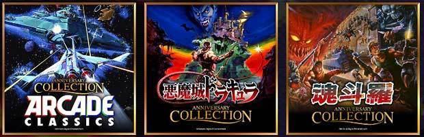 konami-anniversary-collection-series.jpg