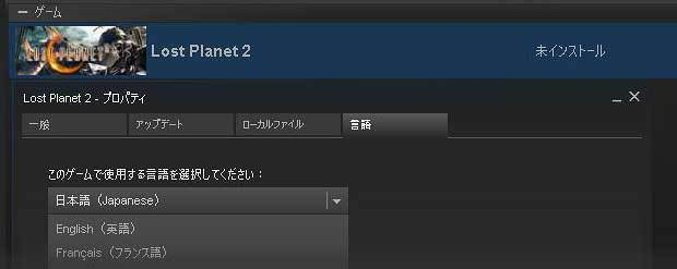 lostplanet2-steam-img.jpg