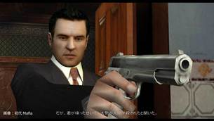 mafia_2002_image1.jpg