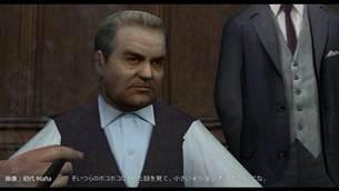 mafia_2002_image2.jpg