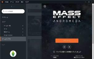 mass_effect_andromeda_free_.jpg