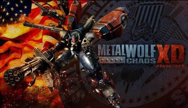metal_wolf_chaos_xd.jpg
