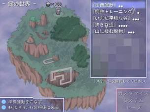 monolith_sphere-6.jpg