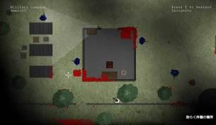 nuclear-contingency-5.jpg