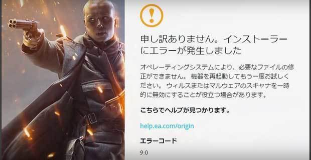 origin_error_info.jpg
