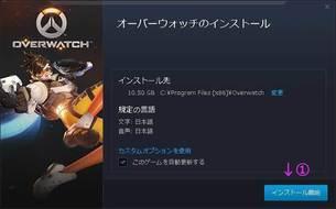 overwatch_free-add.jpg