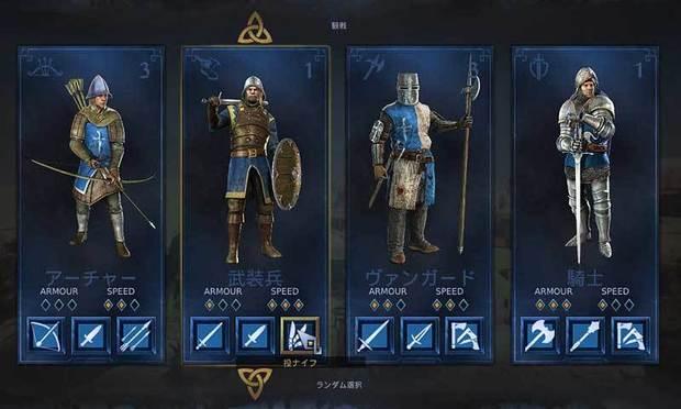 p_Chivalry_Medieval_Warfare.jpg