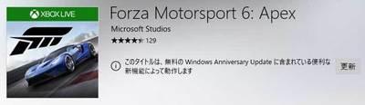 p_forza_motorsport6_apex_10.jpg