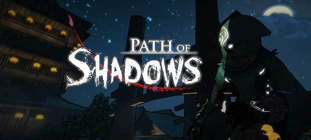 path-of-shadows.jpg