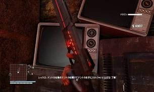 ph_farcry3_blood_dragon_4.jpg