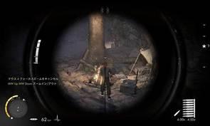 pht_SniperElite3_11.jpg