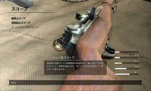 pht_SniperElite3_3.jpg
