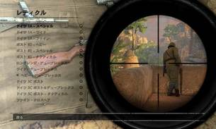 pht_SniperElite3_4.jpg