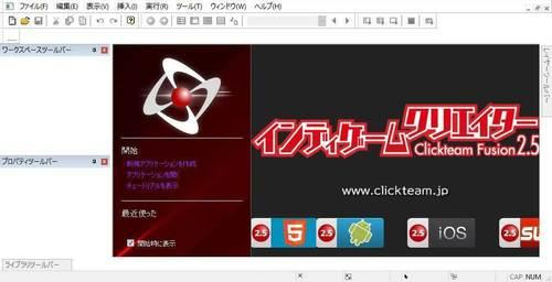 pht_clickteam-fusion_3.jpg