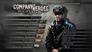 pht_company_of_heroes_hb_1.jpg