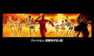 pht_farcry3_blood_dragon_5.jpg