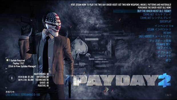 pht_payday2_1.jpg
