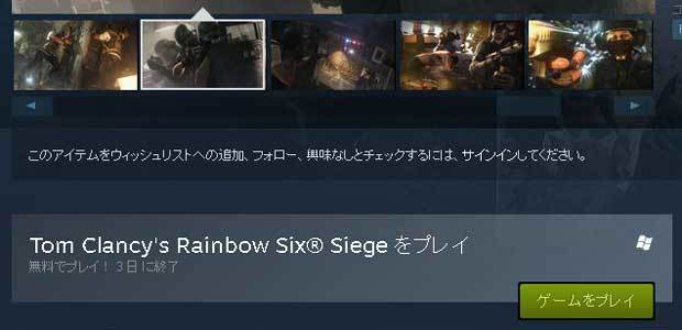 pht_rainbowsix_siege_free.jpg