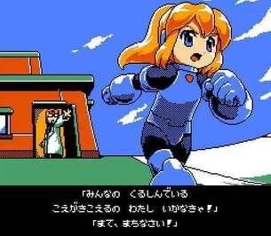 pht_rokko_chan6.jpg
