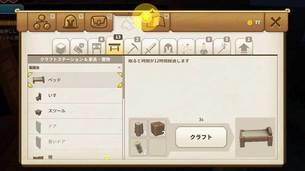 portal_knights_img1.jpg