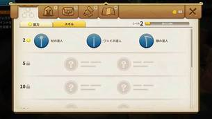portal_knights_img4.jpg