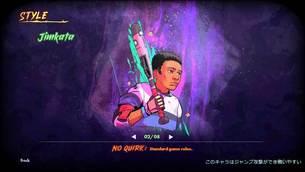 rad_game_image2.jpg