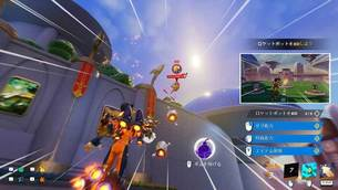 rocket-arena__image4.jpg