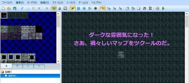 rpg-maker-vx-ace-tips-dlc-02.jpg