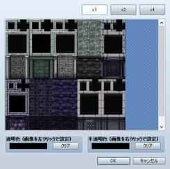 rpg-maker-vx-ace-tips-dlc-08.jpg