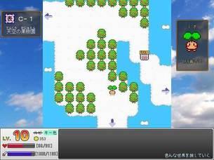 sanposuru-keyboard-tukai01.jpg