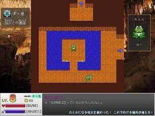 sanposuru-keyboard-tukai011.jpg