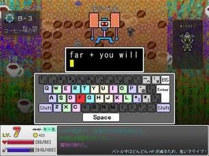 sanposuru-keyboard-tukai05.jpg