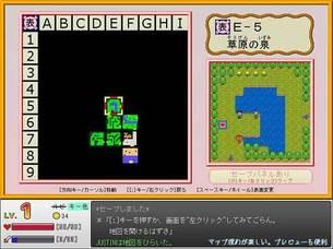 sanposuru-keyboard-tukai08.jpg