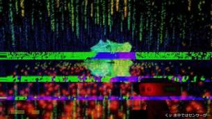 scanner-sombre_11.jpg