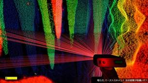 scanner-sombre_21.jpg