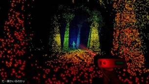 scanner-sombre_6.jpg