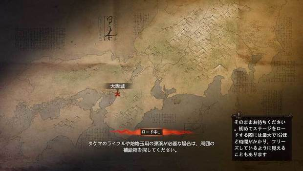 shadow_tactics_13.jpg