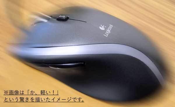 slide-cushion-1.jpg
