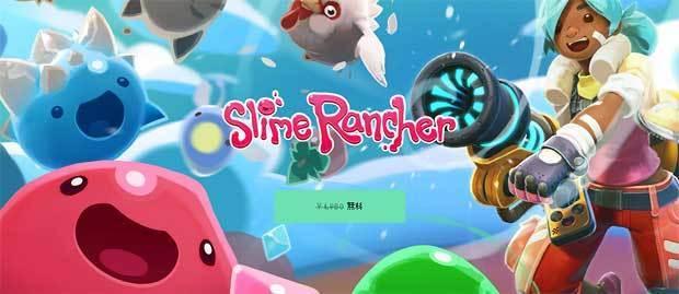 slime_rancher_epicgames_store.jpg