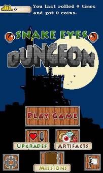 snake-eyes-dungeon-06.jpg