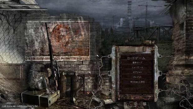 stalker-lost-alpha-dc-jp9.jpg