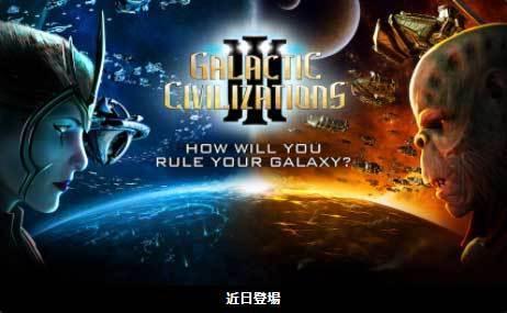star-wars-battlefront-2--epicgames-next.jpg