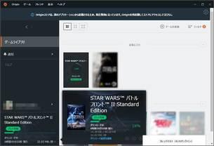 star-wars-battlefront-2--epicgames-origin.jpg