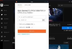 star-wars-battlefront-2--epicgames-origin2.jpg