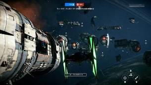 star-wars-battlefront-2--img07.jpg