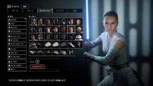 star-wars-battlefront-2--img09.jpg