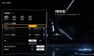 star-wars-battlefront-2-lowspec-pc-37.jpg