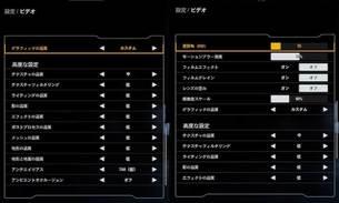 star-wars-battlefront-2-lowspec-pc-38.jpg